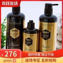 [meisijie]卡丝蓝一分钟洗发水烫染修