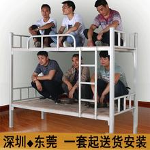 上下铺me床成的学生ie舍高低双层钢架加厚寝室公寓组合子母床