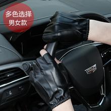 [meiyijiao]半指皮手套男女士露指战术