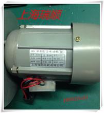 上海瑞顺 JX50me62/60ao20V单相电容运转电动机 CCC认证100%