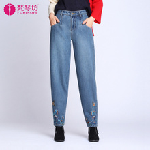 加绒牛me女冬季20ur式高腰大码宽松刺绣萝卜裤长裤哈伦裤