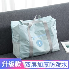 孕妇待me包袋子入院ai旅行收纳袋整理袋衣服打包袋防水行李包