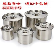不锈钢me盅加厚汤盅ai料缸厨房调味料盅餐厅商用调料罐