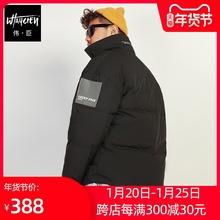 伟臣潮me大码男装冬er羽绒服男胖子加肥加大宽松立领短式外套