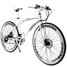 自行车me胎细轮胎公er赛车超快超轻女减震竞速实心死飞带刹车