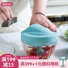 摩登主me切菜器手动er家用(小)型拉切辣椒搅拌机绞馅机碎蒜菜器