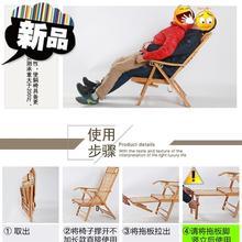 现代大号竹子躺椅折叠午休