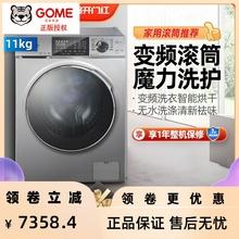 Konmea/康佳Xer10-BBH14308S康佳XQG110全自动滚筒11公