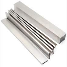 刀片钢刀车刀m2白超硬白钢条高速me13非标定er刀条长200mm