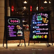 (小)黑板me支架大号彩zo迷你电子发光字led字展示板宣传荧光板