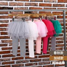 女童裙me假两件网纱zo2020新式洋气一体绒加绒加厚纯棉打底裤