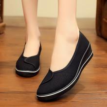 正品老me京布鞋女鞋mo士鞋白色坡跟厚底上班工作鞋黑色美容鞋