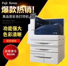 施乐Cme5005Dji+封面 彩色激光打印机 不干胶打印机 300G厚纸