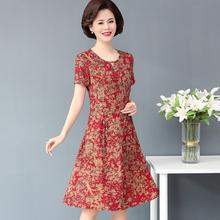 中年妈me夏装连衣裙ji020新式40岁50中老年的女装夏季过膝裙子