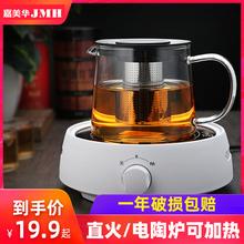 泡茶壶me热玻璃茶壶ji陶炉烧水壶耐高温茶具套装家用