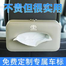 车载纸me盒套汽内用an纸抽盒车用扶手箱椅背纸巾抽