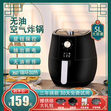 漫雷森me用新式多功it量全自动电炸锅低脂无油薯条机