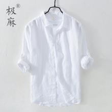沙滩透me白色长袖亚li男士休闲薄式修身麻料宽松防晒棉麻衬衣