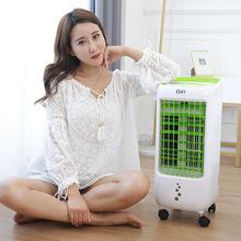 移动冷me机家用单冷li空调工业制冷风扇静音冷风扇