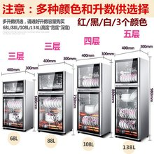 碗碟筷me消毒柜子 li毒宵毒销毒肖毒家用柜式(小)型厨房电器。