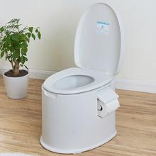 米立方me妇移动马桶li老的坐便器便携坐便器防滑凳厚坐厕椅子