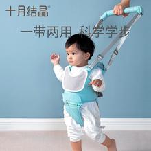 十月结me婴幼儿学走li型防勒防摔安全宝宝学步神器学步