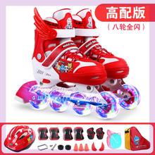 轮滑鞋me童专业速滑li男花式专业网红宝宝可调节大(小)码可伸缩