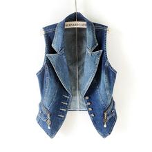 [merli]女装春秋韩版修身西装领短