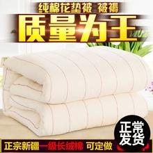新疆棉me褥子垫被棉li定做单双的家用纯棉花加厚学生宿舍