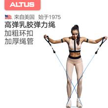 家用弹me绳健身拉力li弹力带扩胸肌男女运动瘦手臂训练器材