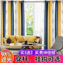 遮阳窗me免打孔安装li布卧室隔热防晒出租房屋短窗帘北欧简约