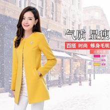 202me春秋季无领li套女韩款修身显瘦女装女式开衫中长式呢大衣