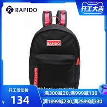 RAPmeDO 雳霹al女生中性复古旅行休闲背包运动双肩包CK86D4B11