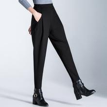 布琳达me020秋冬al绒裤子女宽松时尚女裤哈伦裤高腰长裤萝卜裤
