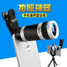 手机夹me(小)型望远镜al倍迷你便携单筒望眼镜八倍户外演唱会用