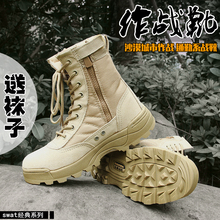 春夏军me战靴男超轻al山靴透气高帮户外工装靴战术鞋沙漠靴子