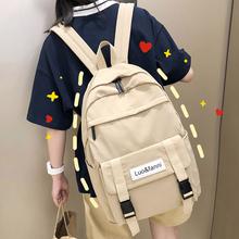 202me新式时尚ial书包女韩款ulzzang高中大学生双肩包初中生背包