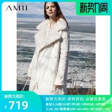 Amime极简主义轻al翻领羽绒服女土冬季宽松长式白鸭绒防寒外套