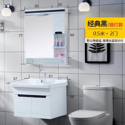 卫浴PVC浴me3柜卫生间al脸盆柜组合洗手台盆简约(小)户型