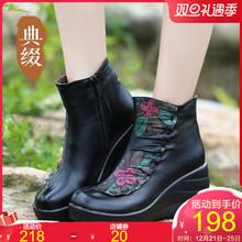 冬季靴子防水台坡跟牛皮短靴松me11民族风al丁妈妈靴女皮靴