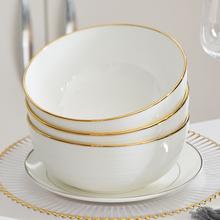 金边大me量骨瓷碗泡al饭碗家用汤碗陶瓷碗5英寸吃饭碗