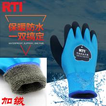 RTIme季保暖防水ge鱼手套飞磕加绒厚防寒防滑乳胶抓鱼垂钓