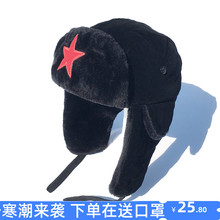 红星亲me男士潮冬季ge暖加绒加厚护耳青年东北棉帽子女