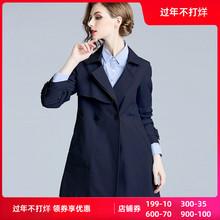 香衣丽me2021春ge女装藏青色修身显瘦(小)个子短式外套风衣女