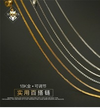 MYPmePA【不参ge】18K金肖邦链项链素金裸链锁骨链 配大吊坠用