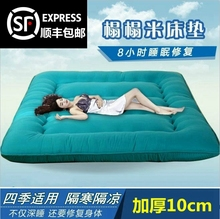日式加me榻榻米床垫om子折叠打地铺睡垫神器单双的软垫