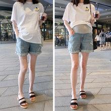 孕妇牛仔短裤宽松时尚me7妇裤子夏om穿安全打底裤孕妇装夏装