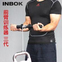 前臂训练器千斤棒健身器me8家用击剑bl臂力器搏击(小)臂训练器
