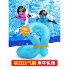 游泳圈me童宝宝泳圈ix下(小)孩浮力背心式学游泳装备