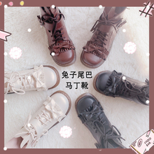 【兔子mf巴】魔女之awLolita靴子lo鞋低跟短靴不加绒马丁靴女